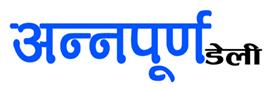 Annapurna Daily